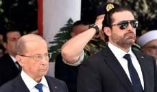 مصدر للديار:الرئيس عون لن يألو جهدا لإقناع الحريريبالعودة عن استقالته