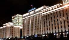 الدفاع الروسية: تحرير أكثر من 92% من الأراضي السورية من مسلحي داعش
