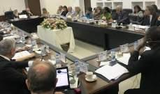 إختتام فعاليات الجمعية العامة الـ11 لمؤتمر رؤساء الجامعات الفرنكوفونية بالشرق الأوسط