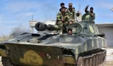 الجيش السوري يبسط سيطرته على قرى الجمازية وباب الطاقة والمستريحة بريف حماة