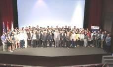 السفارة الاميركية وجامعتي LAU وAUB تحتفل باستقبال دفعة جديدة من طلاب برنامج قادة الغد