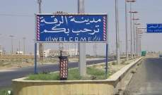 انفجار عبوة ناسفة زرعها مسلحون بمدينة الرقة دون وقوع اصابات