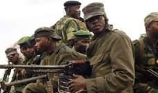أ.ف.ب: مقتل 17 مدنيا في هجومين لمسلحين في الكونغو الديموقراطية