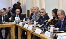 لجنة الخارجية تناقش إبرام بروتوكول تعاون بين لبنان والإتحاد الأوروبي