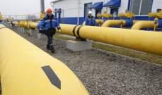 انخفاض كميات الغاز الروسي المنقول إلى أوروبا عبر أوكرانيا 7 بالمئة سنة 2018