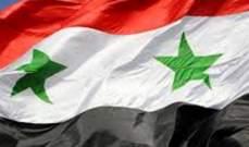 النشرة: داخلية سوريا طلبت من ادارة الهجرة والجوازات بحسن استقبال السوريين الذين غادروا بطرق غير شرعية
