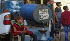 وصول شحنة نفطية إلى سوريا من إيران لتخفيف أزمة الوقود