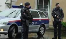 الشرطة النمساوية تستبعد فرضية العمل الإرهابي في إطلاق النار وسط فيينا