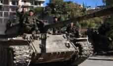 """وهم الحل في سوريا بدون مُراعاة مصالح """"اللاعبين"""""""
