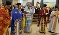 المتروبوليت منصور: علينا أن نعرف رسالة يسوع المسيح ونطبقها