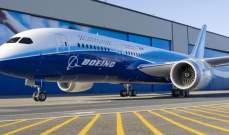 AFP: طائرة ركاب تعلق رحلتها من ملبورن للوس أنجلوس بسبب تصاعد دخان من قمرة القيادة