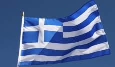 إعتقال سباحة سورية في اليونان بتهمة مساعدة مهاجرين غير شرعيين على دخول البلاد