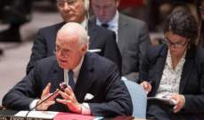 الإخبارية السورية: الوفد السوري الى جنيف يلتقي دي مستورا