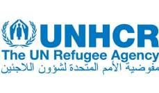 """مصادر الـ""""UNHCR"""" للـLBC: التحقيق جار باعتداء دير الاحمر"""