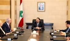 الحريري التقى وفدا من مجلس ادارة حصر التبغ والتنباك
