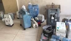 الجمارك تضبط مستودعا يحتوي آلات طبية مستعملة تم تهريبها إلى لبنان