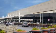 فصيلة التفتيشات في مطار بيروت سلمت محفظة جيب في داخلها نقود إلى صاحبها