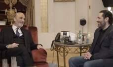 OTV: الحريري وجعجع بحثا مسألة تفعيل حكومة تصريف الأعمال