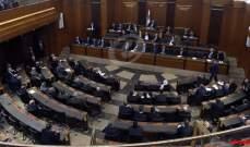 مصادر الجمهورية: بري سيوصد أبواب المجلس أمام مناقشة تعديل قانون الانتخاب