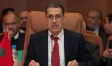 """رئيس حكومة المغرب: نرفض تدخل الاتحاد الإفريقي بقضية """"الصحراء المغربية"""""""