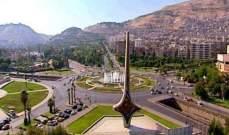شابان يسرقان مرضى المستشفيات في دمشق للسهر في الملاهي الليلية