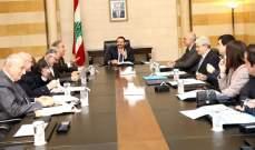 الحريري ترأس اجتماعي لجنة دراسة المساهمات المالية للجمعيات ولجنة استئجار الطاقة