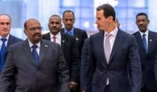"""التايمز: المستبد السوداني في سوريا للقاء الأسد في قمة """"مرتكبي المجازر"""""""