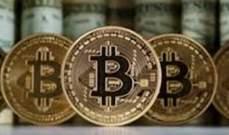 """العملة الافتراضية """"بتكوين"""" تسجل أعلى مستوى في ثلاثة أسابيع"""