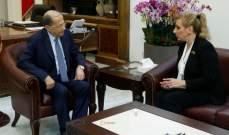 الرئيس عون استقبل سفيرة لبنان الدائمة لدى منظمة اليونيسكو