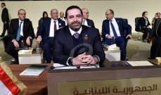MTV: مبادرة حكومية ستبدأ معالمها بالتبلور غدا ألغت سفر الحريري لدافوس