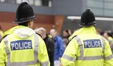 الشرطة البريطانية: اعتقال شخص بعد طعن 3 أشخاص بمركز طبي بلندن