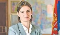 رئيسة وزراء صربيا: إستراتيجية الاتحاد الأوروبي فرصة وليست ضمانا