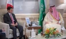 وزير داخلية السعودية بحث التطورات مع نظيره الفلبيني ومستشار الأمن بالفلبين