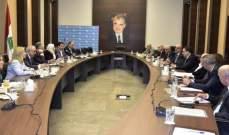 """""""المستقبل"""" أكدت أهمية التضامن الحكومي: للتوقف عن المنازلات السياسية والإعلامية"""