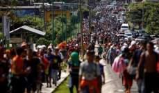 5500 مهاجر متجهين إلى الولايات المتحدة وصلوا إلى مكسيكو
