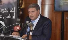 """سقلاوي: """"الريجي"""" تحول إلى خزينة الدولة 7.5 في المئة من وارداتها سنويا"""