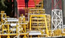"""سلطات أنغولا و""""توتال"""" دشنتا مشروعا نفطيا بحريا بتكلفة 16 مليار دولار"""