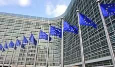 الشرطة البلجيكية: نتعامل مع البلاغ عن وجود قنبلة قرب مقر الاتحاد الأوروبي بجدية