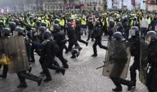 """ألف موقوف و30 جريحا بسبب احتجاجات """"السترات الصفراء"""" في كل فرنسا"""