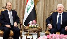 الاخبار: زيارة عون الى بغداد فتحت باب الحل لأزمة أموال اللبنانيين التي تُقدّر بنحو 8 مليارات دولار