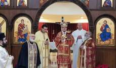 المطران درويش احتفل بعيد القديس اندراوس: المسيح هو رأس الكنيسة