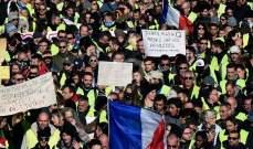 """""""السترات الصفر"""" يطالبون بإستقالة ماكرون وبخروج فرنسا من الاتحاد الأوروبي"""