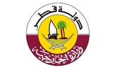 وزارة الخارجية القطرية تدين هجوم المنيا في مصر