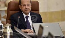 بدء جلسة المجلس الأعلى للدفاع في قصر بعبدا برئاسة الرئيس عون