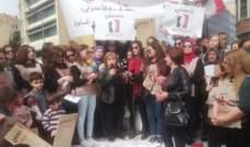 """اعتصام لحملة """"جنسيتي حق لي ولأسرتي"""" في رياض الصلح"""