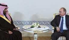 الكرملين: بوتين سيلتقي ولي العهد السعودي خلال قمة العشرين في الأرجنتين