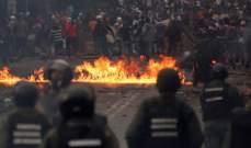 13 قتيلا خلال يومين من التظاهرات بفنزويلا