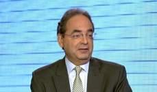 غبريل: يجب اجراء مسح عام على عدد الموظفين وانتاجيتهم في الدولة اللبنانية