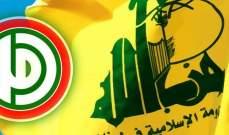 """اشتباك """"حزب الله"""" و""""أمل"""" مستمرٌ في """"النفوس""""؟!"""