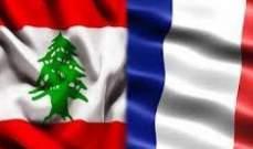 مصادر فرنسية للشرق الأوسط: لا اجتماع ثنائي محدد بين ماركون والرئيس عون